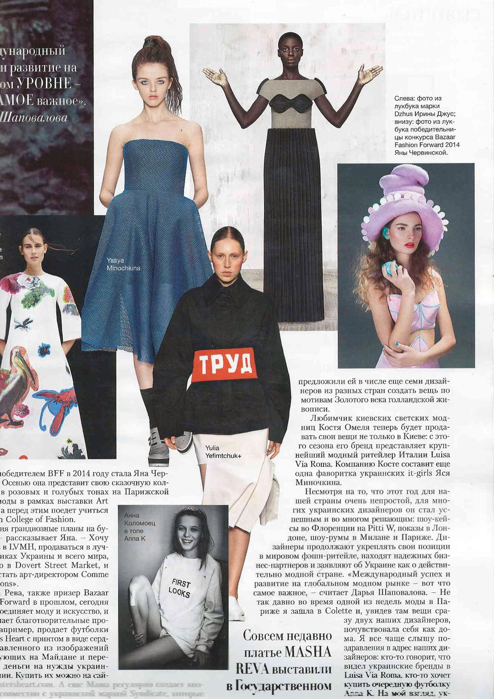 DZHUS - Harpers Bazaar Ukraine