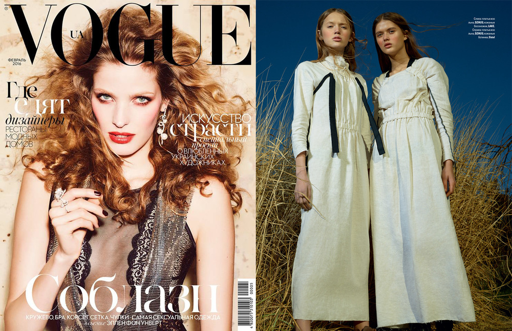 DZHUS - Vogue Ukraine
