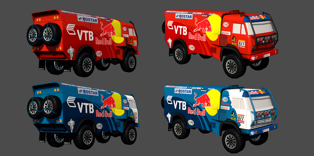 The.Art.Of... - Red Bull Truck