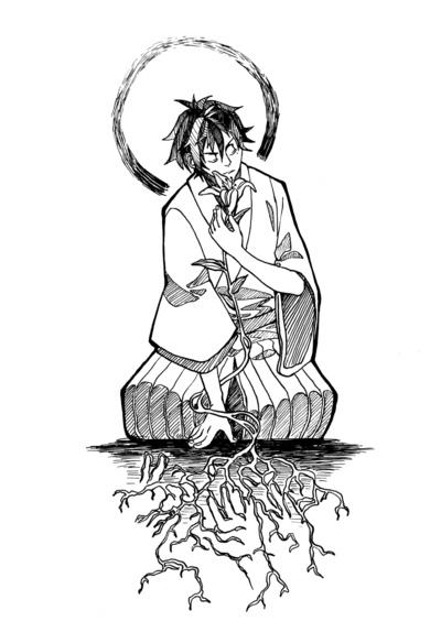 Hirakata -