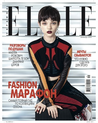 Make-up Artist Hairdresser - ELLE UK Makeup & Hair