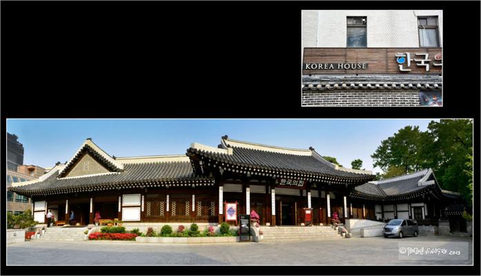 Fotografias - Korea House