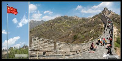 Fotografias - China Gran Muralla Pekin
