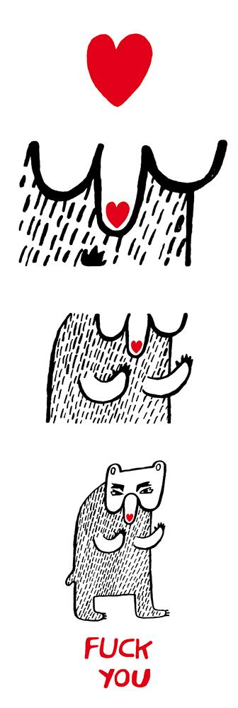 smech -