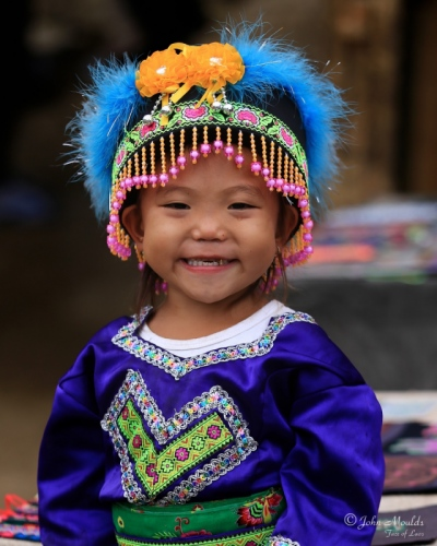 face of vietnam - LAOS