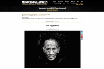 face of vietnam - Honourable Mention in Monochrome Awards 2015 for my image Ha Nhi