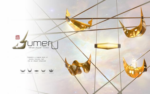 Jr.Krit - SUMERU lIGHTING DESIGN