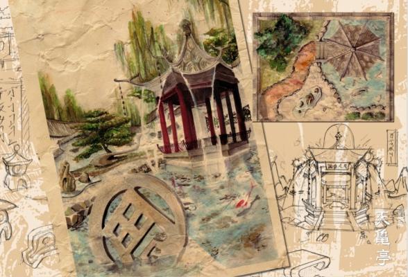 Jr.Krit - TIANGUITING landscape design