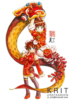 Jr.Krit - CHINESE NEW YEAR 2013