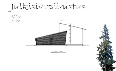 Muotoilija Mirella Virtanen - Julkisivupiirustus, Pernaja, 2014