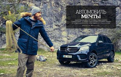 matej tresnak photographer I director - Mercedes Benz Advertorial (ZEN Russia)