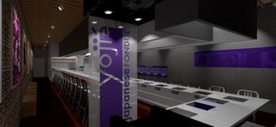 Schism Design - Yojie