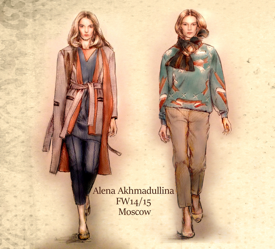 Illustrator Belova Darya - Alena Akhmadullina