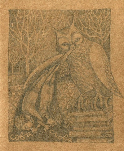 Rima Staines - Who the Owl Said