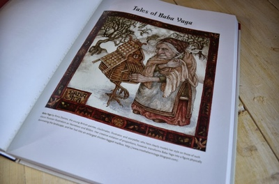 Rima Staines - The Baba Yaga Book