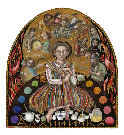 Rima Staines - The Alchemist