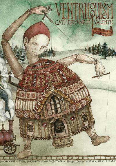 Rima Staines - Ventriloquism