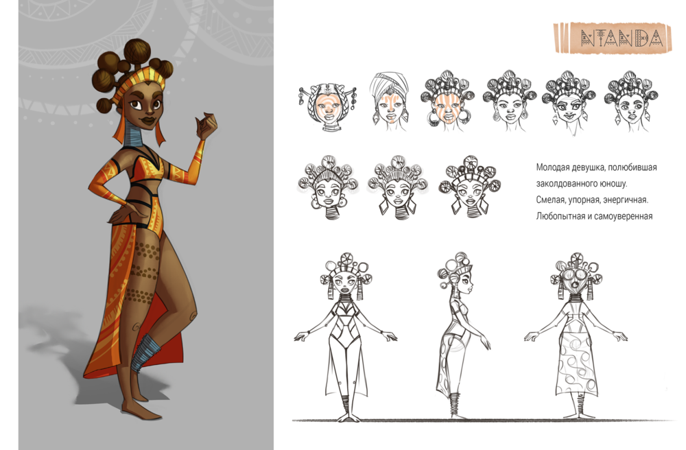 Kateryna Voron - Main character concept