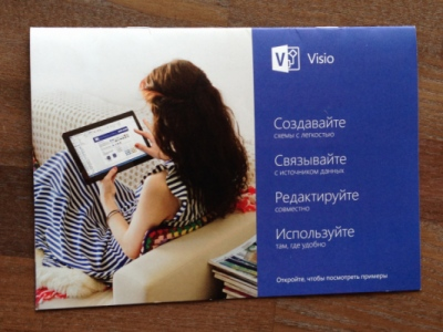Stacy Reilly Design - Microsoft Visio Booklet