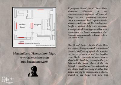 Haematinon - Fine Art, Design and Illustration - 2