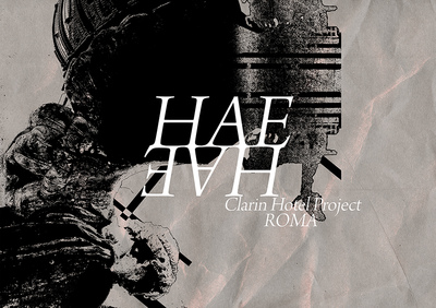 Haematinon - Fine Art, Design and Illustration - 1