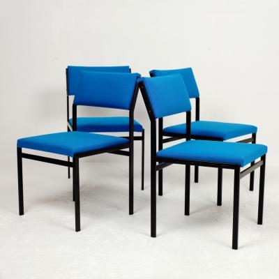 Perlapatrame - meubles - objets - vintage - 4 CHAISES JAPANESE SERIE
