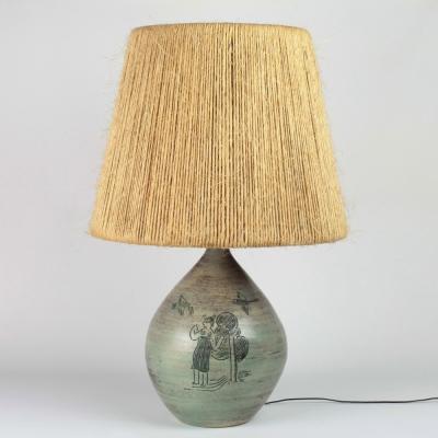 Perlapatrame - meubles - objets - vintage - LAMPE JACQUES BLIN