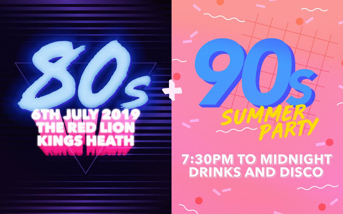 Lara-Jane van Antwerpen - Summer Party Email Invite