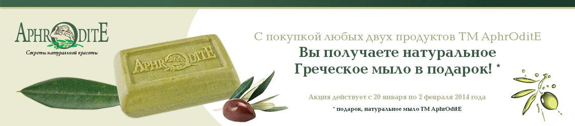 Kozhukhov -