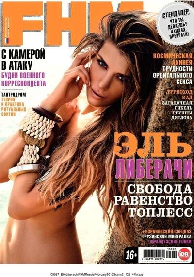 Edwin Kaufmann - Hair&MakeUp Artist - FHM RUSSIA