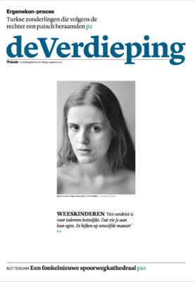 www.miriamguttmann.com - Publication Loss in national newspaper Trouw, de Verdieping (3 pages), August 9th 2013