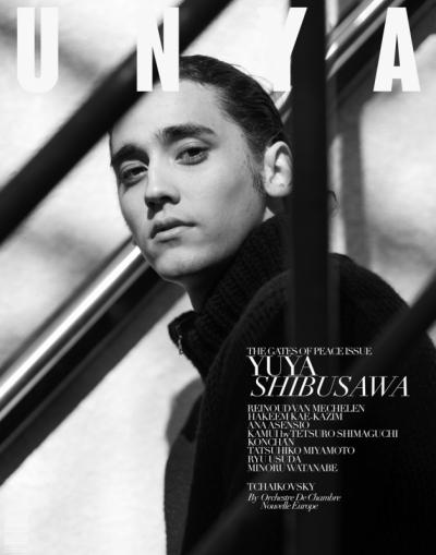 Junko Komada MAKE UP& HAIR - unya magazine