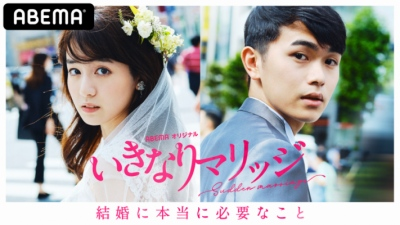 Junko Komada MAKE UP& HAIR - ABEMATV