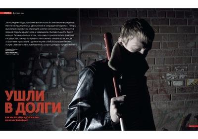 Konstantin Salomatin - Russian Reporter