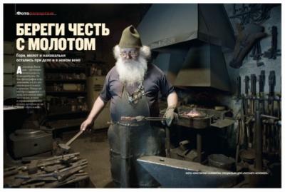 Konstantin Salomatin - Newsweek Russia