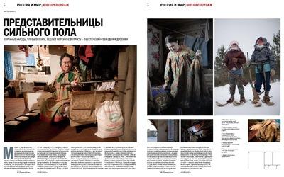 Konstantin Salomatin - Ogoniok Magazine