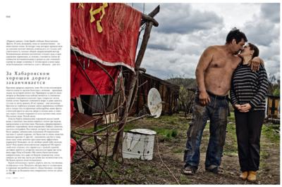 Konstantin Salomatin - Snob Magazine (Russia)