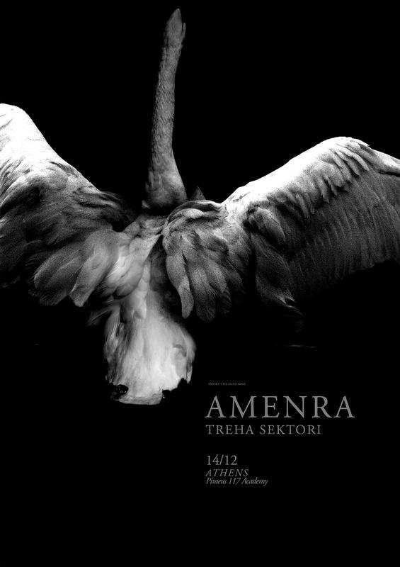 DEHN SORA - Amenra - Athens 2018