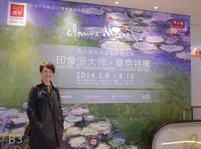 IXIA Artiste - Le maître de limpressionnisme, Claude Monet, dans le cadre du 50e anniversaire de létablissement des relations diplomatiques sino-françaises, Shanghai K11 Mai 2014