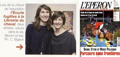 IXIA Artiste - Exposition de groupe Ecurie fugitive LEperon magazine Avril 2010