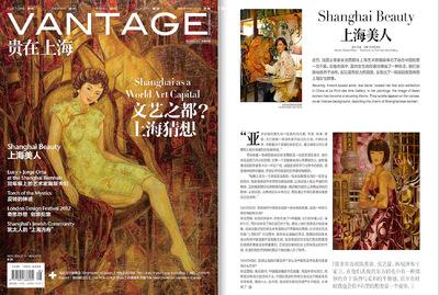 IXIA Artiste - Vantage Shanghai Nov. 2012 Part I