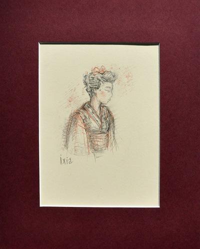 IXIA Artiste - Songeuse 13,8 x 19 cm Mine de plomb, fusain et sanguine sur papier