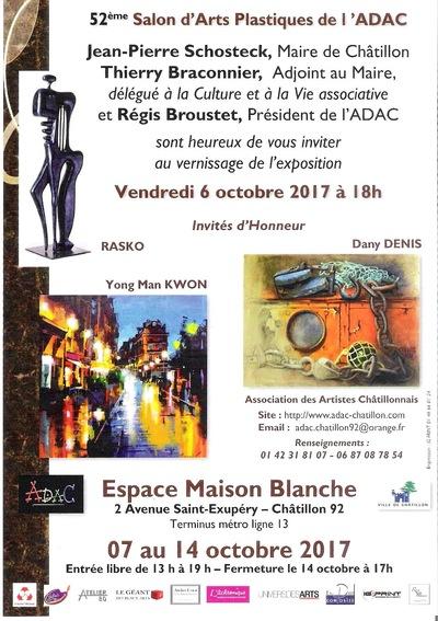 IXIA Artiste - Salon Grand format de lADAC Châtillon, octobre 2017. Toiles sélectionnées : Blanche-Neige, Iris et Jeune Beauté aux lévriers.