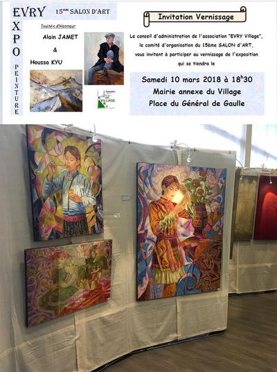 IXIA Artiste - 15e Salon dArt Evry (91) Mars 2018