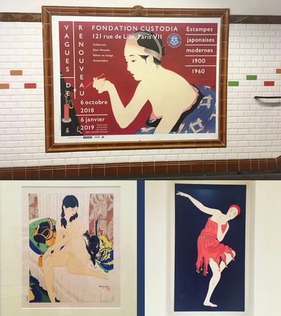 IXIA Artiste - Estampes modernes Fondation Custodia, Paris Décembre 2018