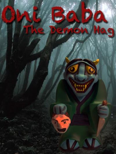 Zombiemonkie - Oni Baba