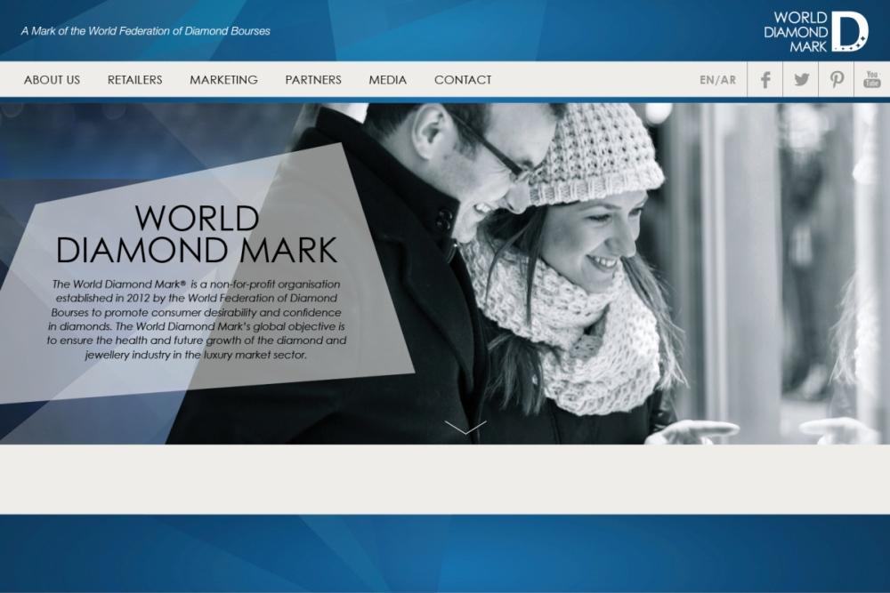 Nejib Design - Home Page