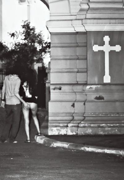 liviastefan - love the sinner, touch the sinner