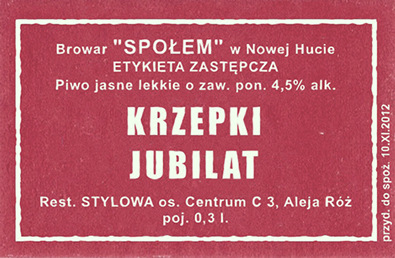 Radoslaw Stephanides -
