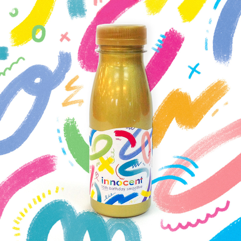 Kate Moross - Innocent Smoothies Birthday Label 2014